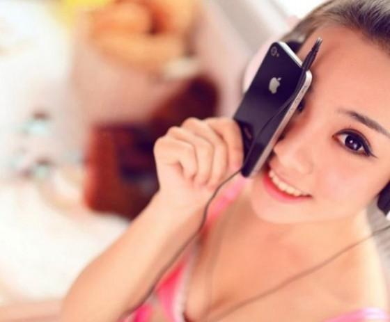 iphone 4s aka iphone 5